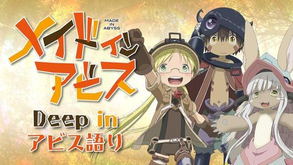 Anime Made in Abyss 2nd Season Serie