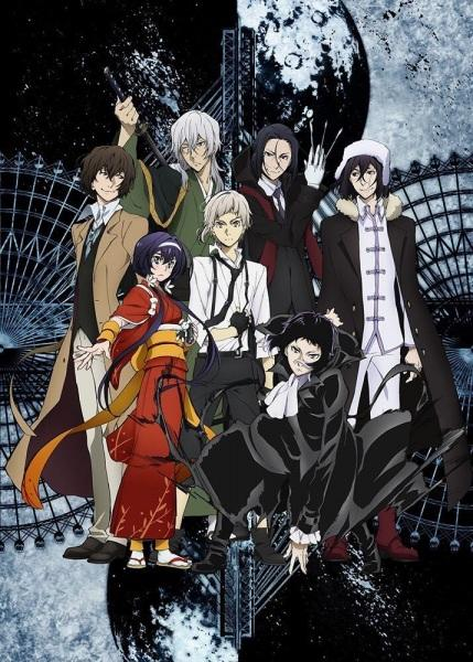 Anime Bungou Stray Dogs 3rd Season Serie