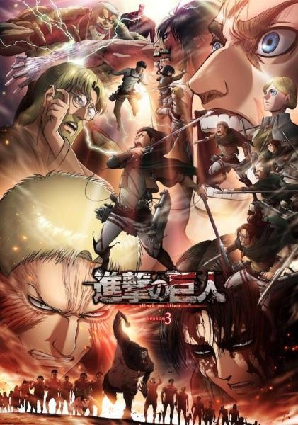 Anime Shingeki no Kyojin Season 3 Part 2 Serie