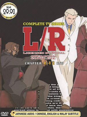 Anime L/R: Licensed by Royalty Serie