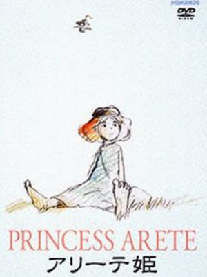 Anime Princess Arete Pelicula