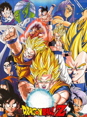 Anime Dragon Ball Z Serie