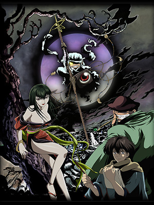 Anime Requiem from the Darkness Serie