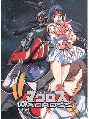 Anime The Super Dimension Fortress Macross Serie