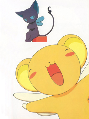 Anime Leave it to Kero! Theatrical Version Pelicula