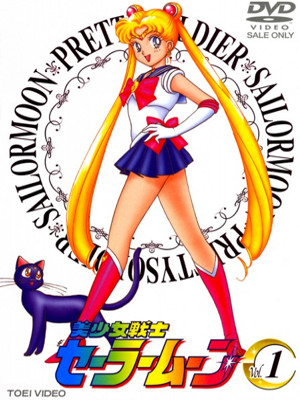 Anime Sailor Moon Serie