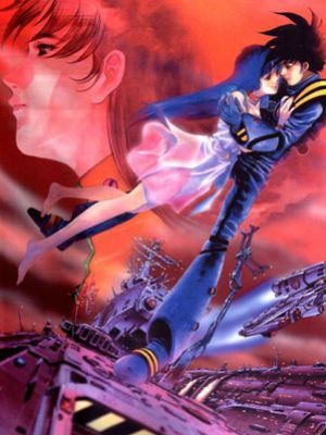 Anime The Super Dimension Fortress Macross: Do You Remember Love? Pelicula