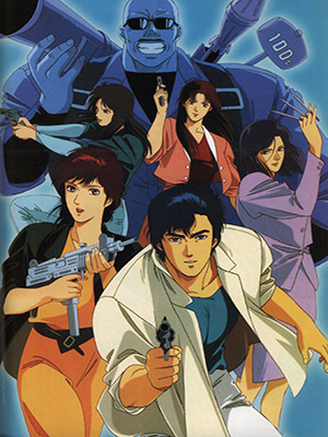Anime City Hunter Serie