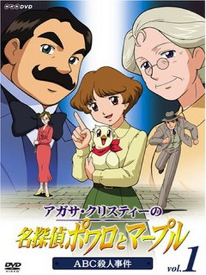 Anime Agatha Christie no Meitantei Poirot to Marple Serie