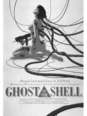 Anime Ghost in the Shell Pelicula