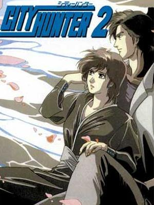 Anime City Hunter 2 Serie