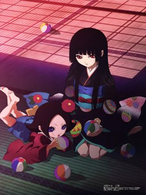 Anime Jigoku Shoujo Serie