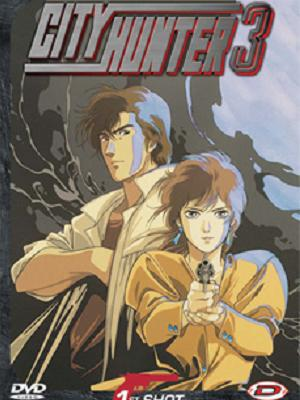 Anime City Hunter 3 Serie