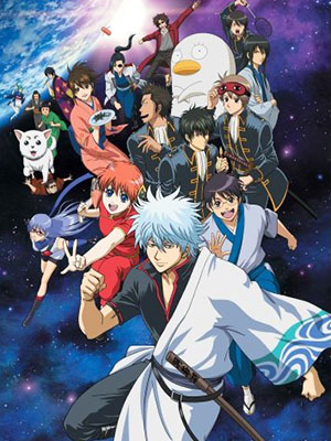 Anime Gintama Serie