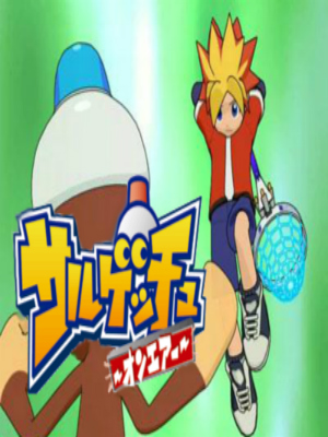 Anime Ape Escape Serie