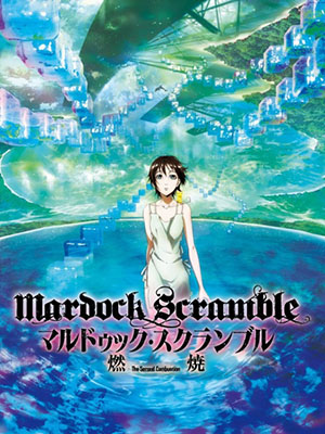 Anime Mardock Scramble: The Second Combustion Pelicula