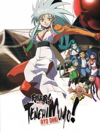 Anime Tenchi Muyo! Ryo Ohki: Final Confrontations OVA