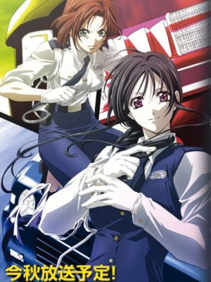 Anime You're Under Arrest Second Season Serie