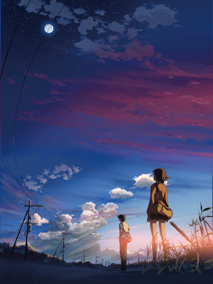 Anime 5 Centimeters Per Second Pelicula