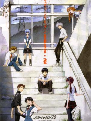 Anime Rebuild of Evangelion 2.0: You Can (Not) Advance Pelicula