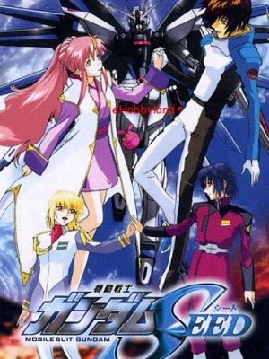 Anime Mobile Suit Gundam SEED Serie