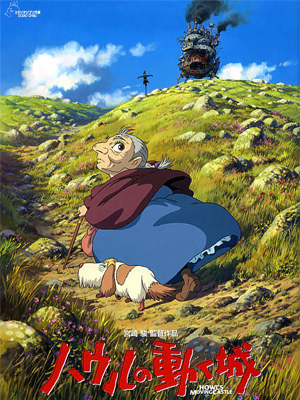 Anime Howl's Moving Castle Pelicula