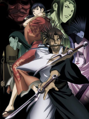 Anime Blade of the Immortal Serie