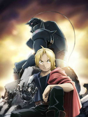 Anime Full Metal Alchemist: Brotherhood Serie
