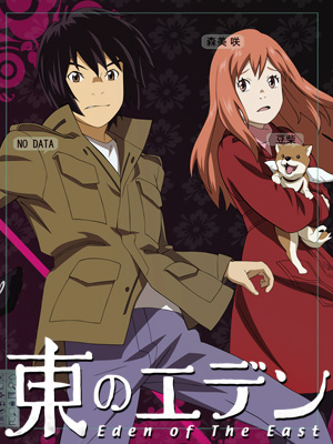 Anime Eden of The East Serie